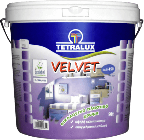 Velvet οικολογικό πλαστικό χρώμα